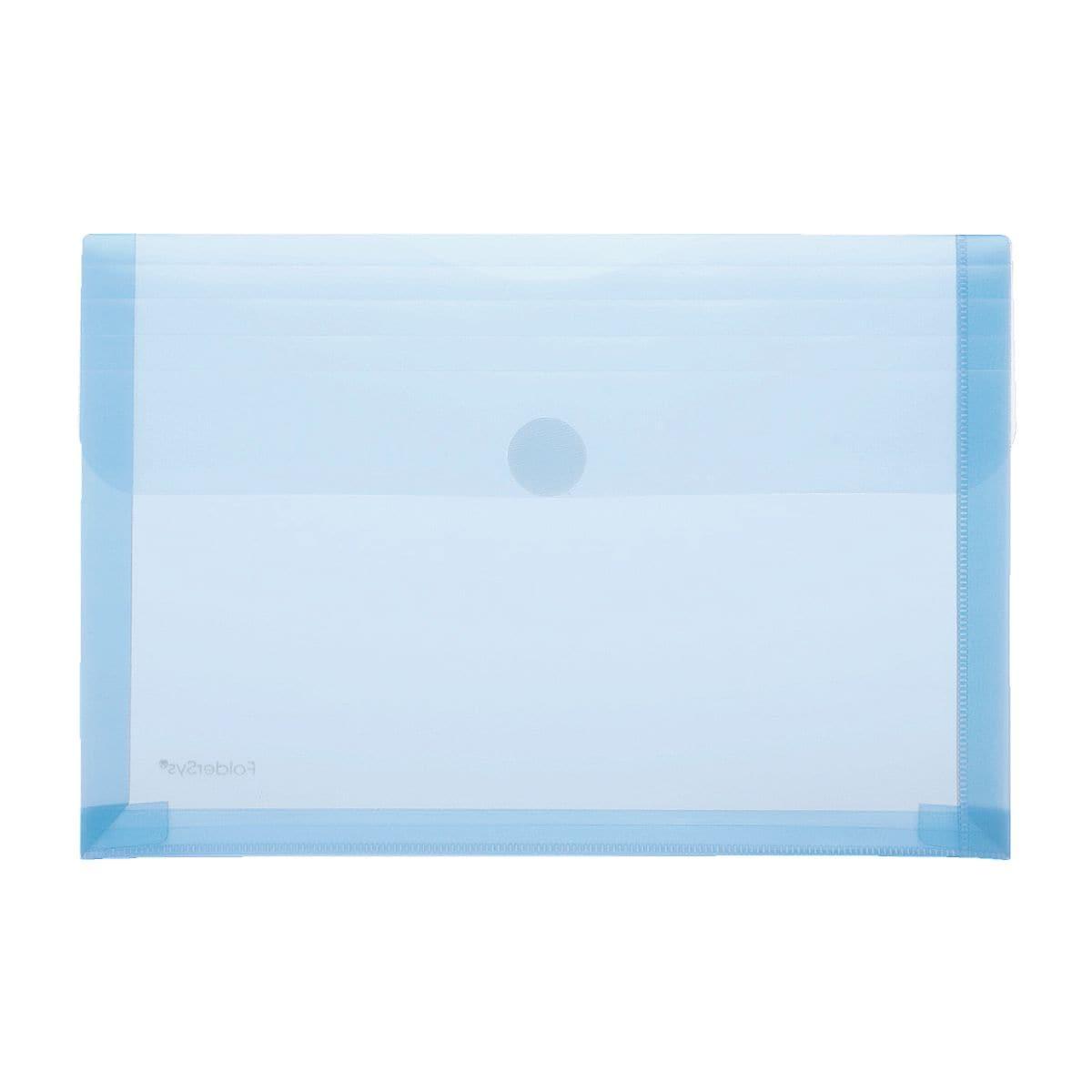 Foldersys Umlaufhüllen